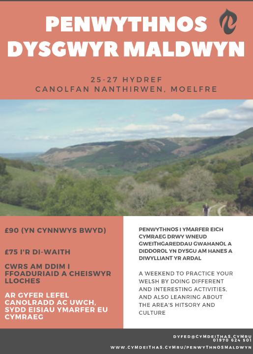 Poster Maldwyn.png