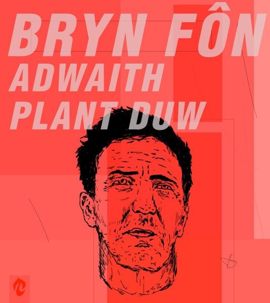 Bryn Fôn, Adwaith, Plant Duw