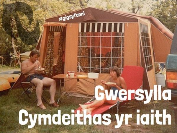 Gwersylla gyda Chymdeithas yr Iaith yn Fferm Penrhos - £60 y pen