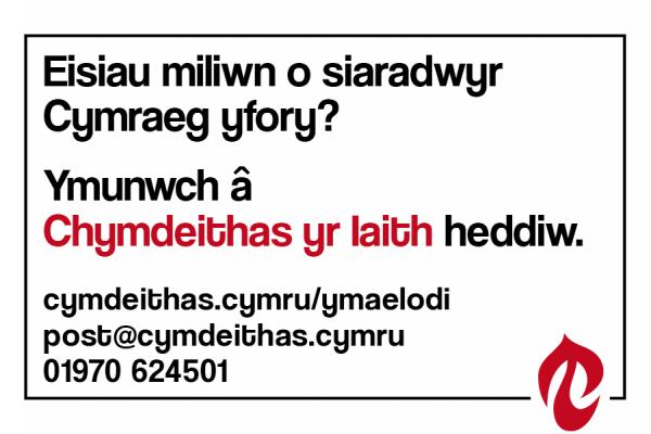 Miliwn o siaradwyr Cymraeg - ymunwch a Chymdeithas yr Iaith