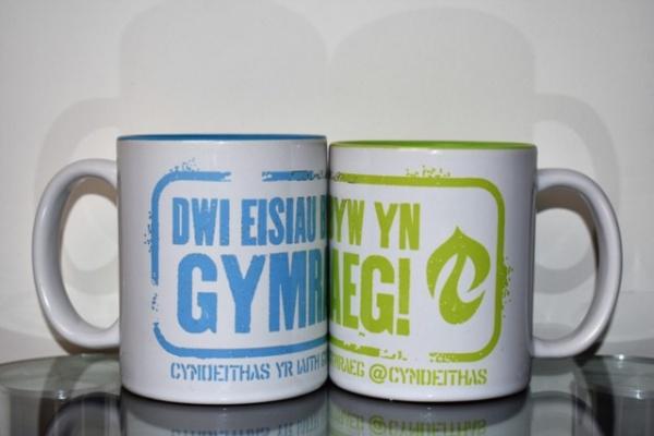 Myg Glas golau a myg Gwyrdd