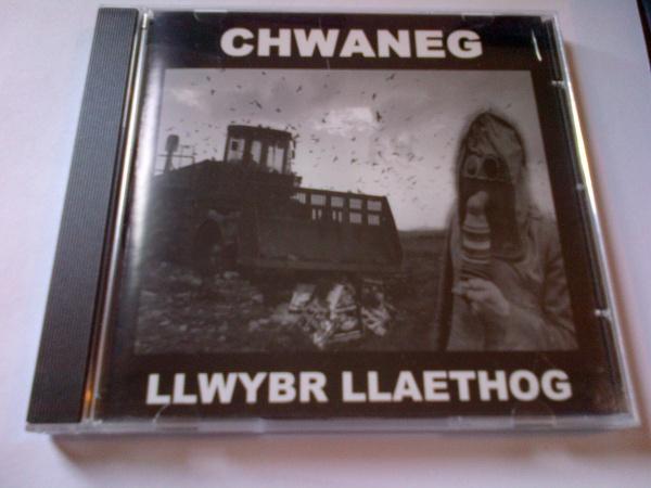 Llwybr Llaethog Chwaneg