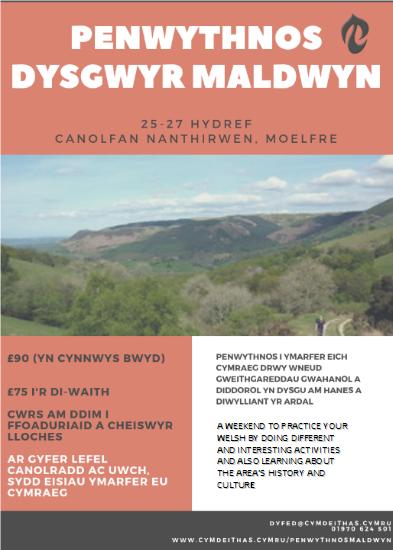 Poster ar gyfer Penwythnos Dysgwyr Maldwyn