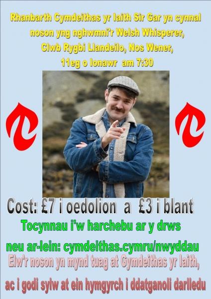 Poster ar gyfer noson y Welsh Whisperer