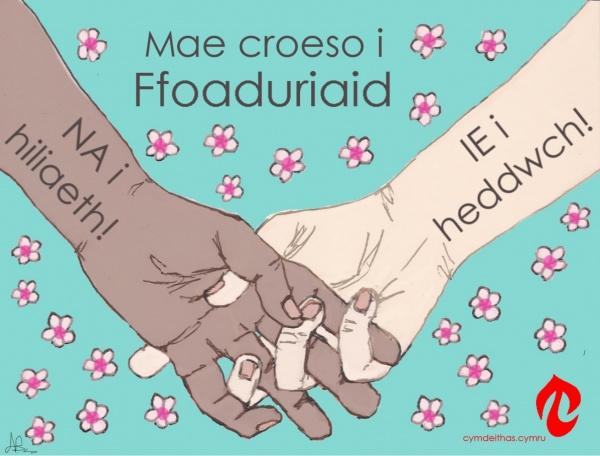 Mae Croeso i Ffoaduriaid